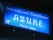International Guesthouse AZURE